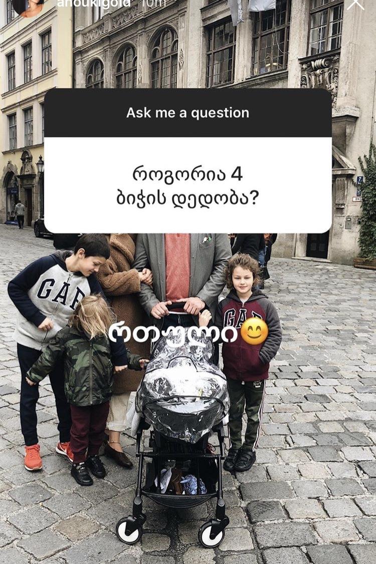 როგორია  4 ბიჭის დედობა? რას პასუხობს დიზაინერი, ანუკი არეშიძე?..
