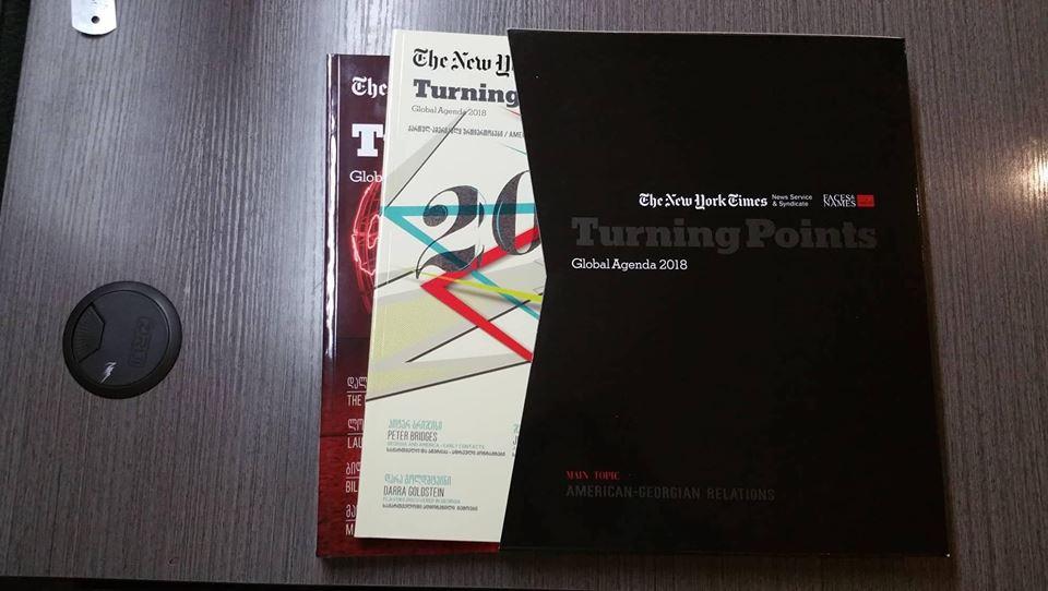 იხილეთ The New York Time-ს ლიცენზირებული გამოშვება და  მსოფლიო ბრენდი MIMA