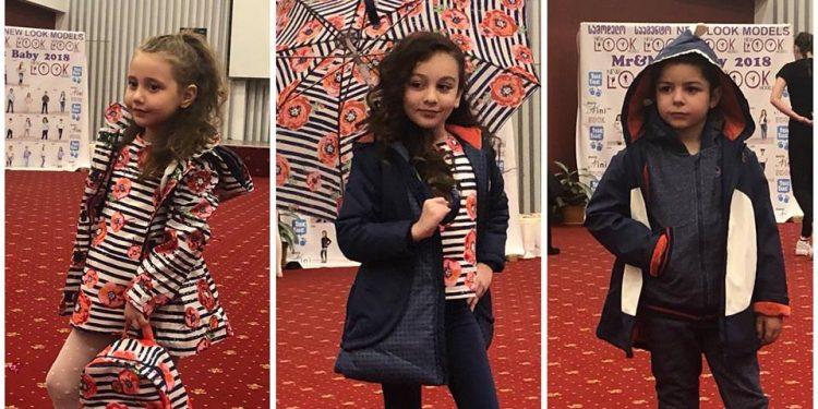 TUC TUC - ისსპეციალური ჩვენება NEW lOOK MODELS 2018 წლის საბავშვო კონკურსზე..
