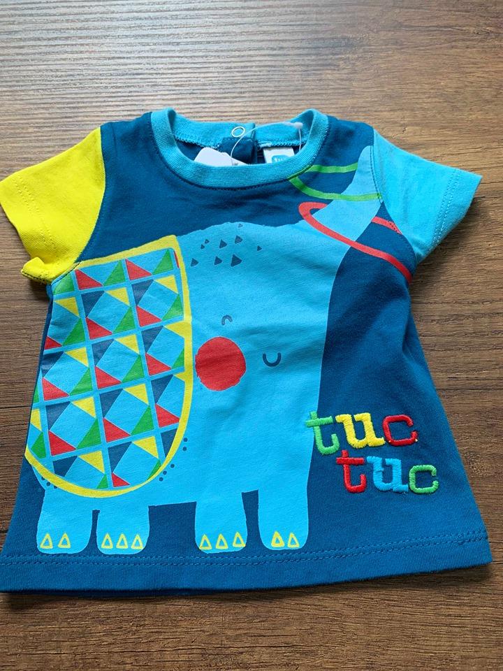საუკეთესო საჩუქარი ახალშობილისთვის,  TUC TUC-ში კოლექციის ლიკვიდაციაა! რა ფაქტორებით ავარჩიოთ ჩვილის სამოსი?